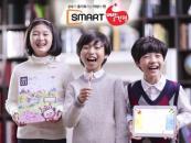 교원그룹 '스마트 빨간펜', CJ오쇼핑서 홈쇼핑 첫 방