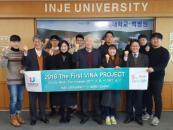 인제대, 비나 프로젝트로 베트남 해외취업 공략
