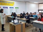 목포대, 재학생직무체험프로그램 2년 연속 선정