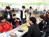 부경대, 2월 전공·입시박람회 개최
