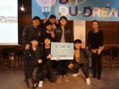 동국대, 창업 활성화 DIY DU-Dream 성료