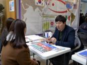 배재대, 14일 성공적인 해외취업 설명회 개최