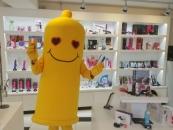 레드컨테이너 'Mr. 콘돔이', 안전한 피임 캠페인 펼쳐