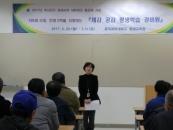동의과학대, 경비원 양성 교육으로 중장년층 재취업 지원
