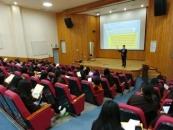 전남대, 2018학년도 대입 순회 설명회 개최