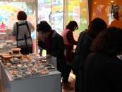 반찬전문 브랜드 '진이찬방', 2017 부산창업박람회 참가