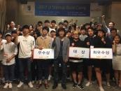 전주대 LINC+사업단, JJ Startup Boot Camp 개최