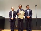 부산대 총장, 일본조선해양공학회 최우수논문상