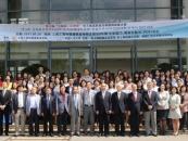 인제대, 중국 장삼각지역 한국어 경연대회 개최