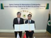 대구대, 베트남 바이오테크놀로지센터와 상호교류 협약