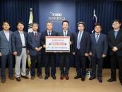 춘천시 산림조합, 강원대 발전기금 1천만 원 기탁