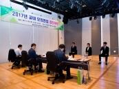 경남과기대, 실전 같은 모의면접 경진대회 개최
