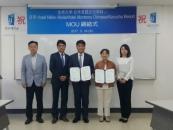 전주대, 일본 대형호텔과 산학협력 MOU