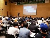 대전대 LINC+사업단, 창업대특강 개최
