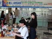 안산대, 'LET 美人 ANSAN' 취업지원 프로그램 운영