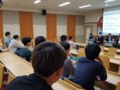 경동대, 경제 기관-기업 인사 취업 토크콘서트
