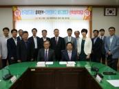 대원대-한국철도공사 충북본부, 산학협력 협약