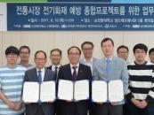 순천향대, 지역전통시장 안전관리 프로젝트 추진