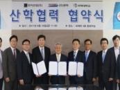 국제대-㈜천지산업-㈜센텍, 산학협동 협약