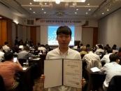 배재대 권영성 학생, 글로벌 청년창업기업 선정