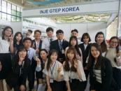 인제대 GTEP사업단, 중앙아시아 수출시장 개척