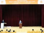 장안대, 화성문화관광포럼 창립기념 토론회