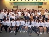 인제대 377명 학생들, 해외 연수 파견