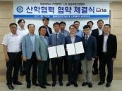 창원대-경남로봇산업협회, MOU