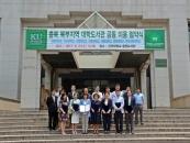 건국대 글로컬, 충북 북부지역 대학도서관 이용 협약