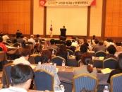 수성대, 사회맞춤형 LINC+ 사업 본격화