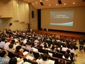 가천대, 전국진학지도협의회 수시모집전략 설명회