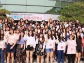 경인여대, 여풍당당 창업사관학교 행사 개최