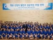 배재대, 하계방학 학생 취업역량 강화 프로그램 진행