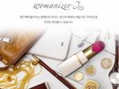 레드컨테이너, 신제품 '우머나이저 2GO' 공식유통