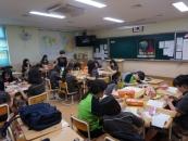 한동대 교육기부센터, 진로직업 탐색활동