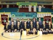 대구대 주최 전국 검도대회, 성남고 단체전 우승
