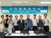 대림대 평생교육원-위즈윙, 산학협동 협약