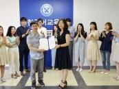 배재대 한국어교육원, 도움의 손길 릴레이