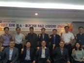 대진대, 중소‧중견기업 R&D 산업인턴지원사업