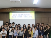 동대문구, 청소년 자치활동 '똘끼' 실시