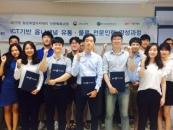 ㈜기업가정신 청년취업아카데미, 취업선배 실무특강