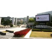 한밭대, 한일 건축재료·시공 심포지엄 개최