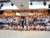 한동대, 청소년 합창 음악 캠프 성료