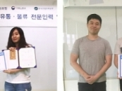 ㈜기업가정신 사업제안 경진대회..취준생 역량 강화 지원