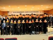 코리아텍, 일학습병행대학 석사 과정 1기 졸업식