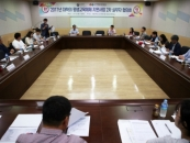 한밭대, 평생교육체제 지원사업 실무자 협의회