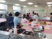 중원대, 저염식 조리실습 집합교육