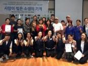 나사렛대 응급구조학과, 몽골서 해외의료봉사