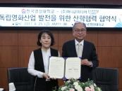 한국영상대-독립영화배급사 퍼니콘, MOU