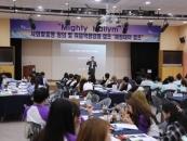 한림성심대, 취업역량강화 캠프